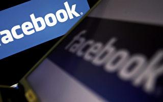 2015年第一季,脸书(Facebook)的广告营业额51%来自海外,其中以来自亚洲的收入成长最快速,占了57%。(LEON NEAL/AFP/Getty Images)