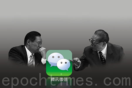 6月11日,周永康案在天津一院進行了一審宣判,周被認定受賄、濫用職權、故意洩露國家秘密三項罪名,判無期徒刑(大紀元合成圖片)