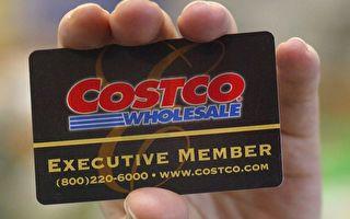 多花60美元 申請Costco高級會員卡 值得嗎