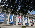 全美對失業勞工提供最好和最差福利的州
