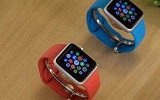 蘋果智能手錶Apple Watch,4月10日起在九個國家開放試戴及網上預購。(NICHOLAS KAMM/AFP)
