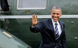 奧巴馬曾在Baskin-Robbins做冰淇淋遞送員,還曾經是一個油漆工,也曾在一家生活輔助機構做過接待員。(Olivier Douliery-Pool/Getty Images)