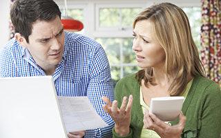 43%美国人不知道配偶一年赚多少钱