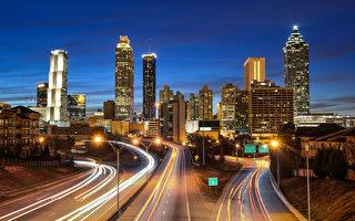 2016年美國發展最快的10個地區