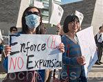 2015年5月6日周三晚,硅谷民众在圣荷西市听证会抗议纽比垃圾场扩容。(马有志/大纪元)