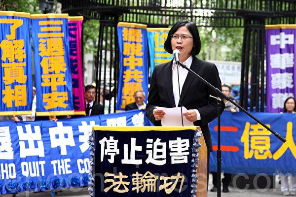 台灣法輪功人權律師團發言人朱婉琪在紐約聯合國總部附近集會上呼籲制止中共迫害法輪功。(潘在殊/大紀元)