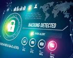 """美国面临网络安全人才短缺,一些高校已经增加网络安全教程。图为电脑显示""""黑客入侵""""。(Fotolia)"""