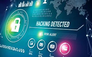 美國面臨網絡安全人才短缺,一些高校已經增加網絡安全教程。圖為電腦顯示「黑客入侵」。(Fotolia)