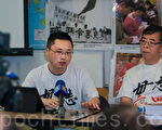 5月31日,六四26周年研讨会在旧金山湾区举行。图为在六四26周年前夕,就六四问题发表公开信的中国海外留学生古懿(左)在发言。(马有志/大纪元)