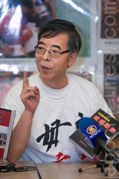 2015年5月31日,被稱為「六四苦行僧」八九民運史專家吳仁華在舊金山灣區紀念「六·四」26週年研討會上發言。(馬有志/大紀元)