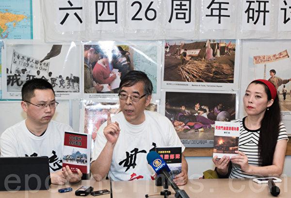 2015年5月31日,八九民運史專家吳仁華在舊金山灣區紀念「六·四」26週年研討會上發言。(馬有志/大紀元)