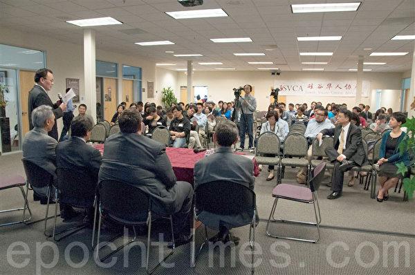 5月30日在硅谷举办的大学招生政策论坛。(周凤临/大纪元)