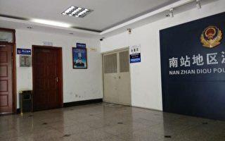 黄琦被囚禁在左侧铁门内。(维权人士提供/记者乔龙)