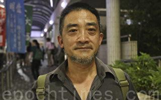 在香港大学博物馆工作的贵州人周先生,披露当年六四镇压的真相。他强调,参加悼念集会最大的意义,就是唤醒民众的良知。(余钢/大纪元)