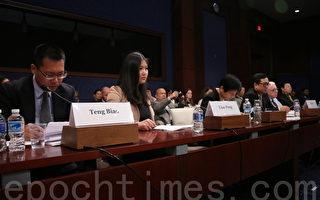 纪念六四 美国会举行中共人权听证会