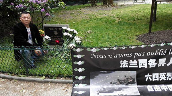 民运人士、巴黎教会张健牧师在六四纪念碑前献花留影。(张健提供)