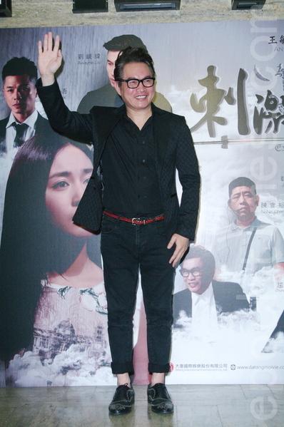 《刺激人生》於2015年6月5日在台北開鏡。圖為康康。(黃宗茂/大紀元)
