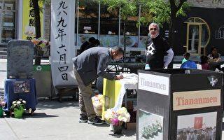 图:6 月4 日,大赦国际(Amnesty International)在唐人街中山公园悼念26年前被中共军队屠杀的死难者,要求中共公开历史真相。(钟原/大纪元)