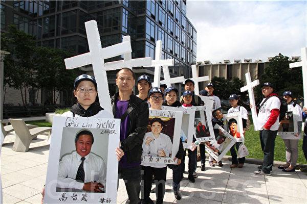 6月3日中国民主党呼吁释放政治犯。(施萍/大纪元)
