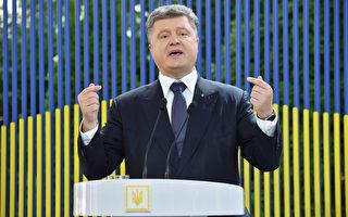 大量俄罗斯士兵涌入乌东,波洛申科警告乌克兰恐面临俄罗斯全面入侵的威胁。(AFP)