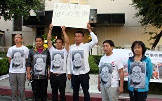 """6月4日晚,华人聚集在洛杉矶中领馆前祭奠六四26周年。图为参加者为被捕大陆维权人士""""屠夫""""吴淦呼吁。(徐绣惠/大纪元)"""