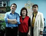 具有20年临床经验的吕医师,将治疗灰甲的祖传秘方发展成一套全新的、有治疗特效的方法,治愈数千位灰甲患者。(大纪元图片)