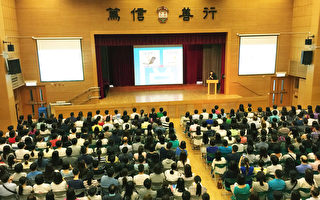 香港升小學競爭大 4000人擠爆名校簡介會