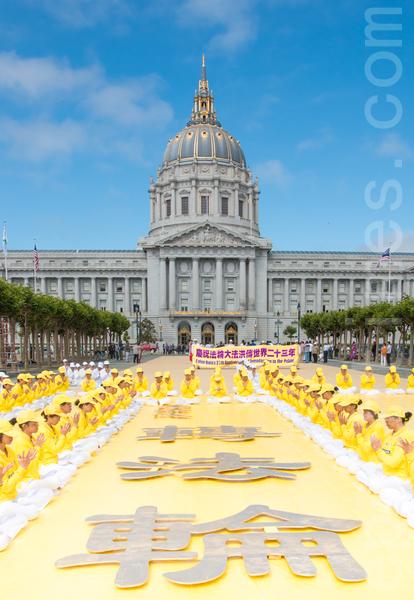 2015年6月6日,為慶祝《轉法輪》一書首發20周年,舊金山法輪功學員在舊金山市府前排字排出《轉法輪》。(馬有志/大紀元)