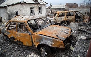 戰火蹂躪 烏東戰區前線小村斷垣殘壁