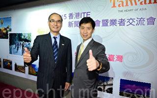 台湾交通部观光局国际组组长林坤源(左),与观光局香港办事处主任巫宗霖,在记者会上推广台湾旅游。(宋祥龙/大纪元)