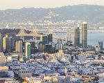 舊金山房市從2012年開始攀升,漲勢猛烈,因此有專家不斷提醒泡沫可能性。(李歐/大紀元)