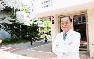 名醫徐孝錫巡迴演講即將啟程
