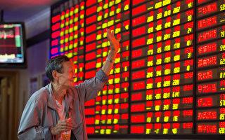 中國股市泡沫超越史上所有泡沫 外資離開