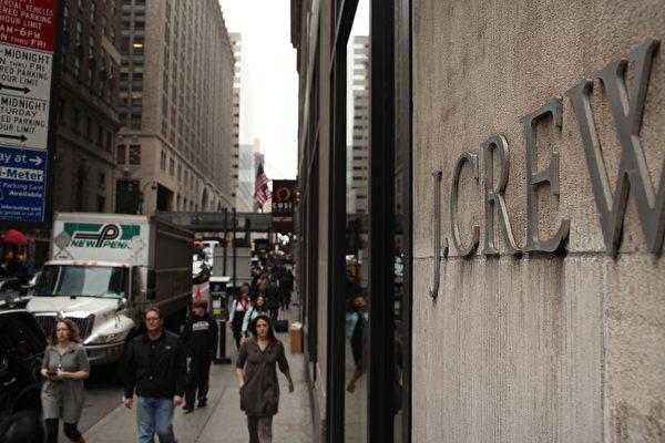 休闲服饰J.Crew因业绩与利润持续下滑,近日才解雇10%的总部员工。(Spencer Platt/Getty Images)