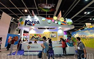 香港国际旅游展开锣 料游韩人数减半
