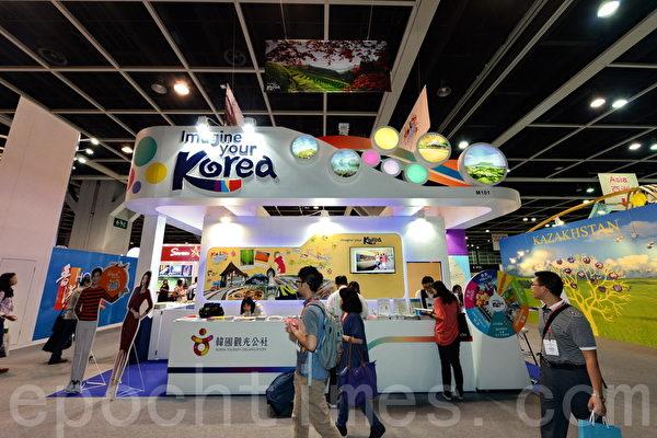香港國際旅遊展開鑼 料遊韓人數減半
