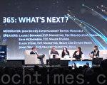 PromaxBDA公司举办为期三天的2015年世界媒体营销峰会。(薛文/大纪元)