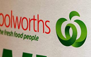 澳洲超市巨头Woolworths再次启动电信业务。(GREG WOOD/AFP/Getty Images)