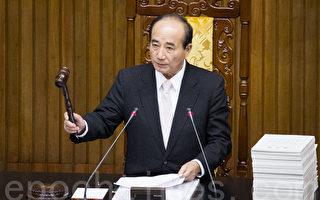 立法院长王金平12日主持院会,三读通过《人体器官移植条例》修正案。(陈柏州/大纪元)