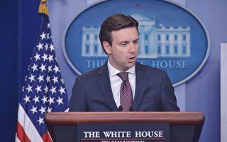 白宫发言人厄内斯特6月5日在记者会上说,美国政府400万职员个人数据被盗。美官员之后表示,这次网攻可能来自中共。(MANDEL NGAN/AFP/Getty Images)