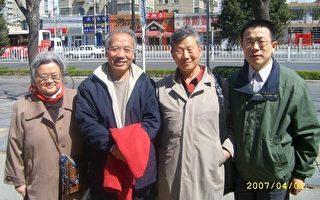 右派燕遯符:江澤民迫害的是全世界人