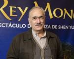 阿根廷聯邦眾議員Ricardo Cuccovillo先生於6月12日晚在阿根廷首都布宜諾斯艾利斯的Opera劇院觀看了神韻舞劇團的《西遊記》演出。(新唐人)