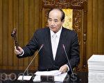 立法院長王金平12日主持院會,三讀通過《人體器官移植條例》修正案。(陳柏州/大紀元)