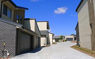 購\租房 澳洲首都行政區負擔能力最強