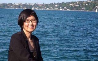 美律師協會舊金山為王宇頒獎 仍然耀眼的光榮