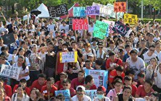 """""""反霸凌 站出来""""大会14日在劳工公园广场举行,700余学子用行动支持""""反霸凌"""",盼全民正视霸凌问题,共同推动友善校园。(李晴玳/大纪元)"""