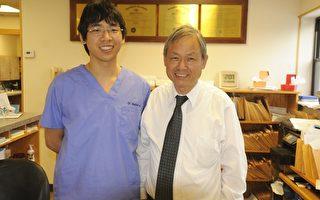 費城獨特的華人牙醫家庭