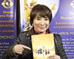 阿根廷著名女演員Betiana Blum女士於6月14日下午觀看了神韻舞劇團在阿根廷首都布宜諾斯艾利斯的Opera劇院進行的最後一場《西遊記》演出。(新唐人)