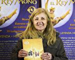 Ana Carpentieri 女士於6月14日下午觀看了神韻舞劇團在阿根廷首都布宜諾斯艾利斯的Opera劇院進行的最後一場《西遊記》演出。(新唐人)