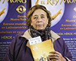 大學英語教授Kitty Macedo女士於6月14日下午觀看了神韻舞劇團在阿根廷首都布宜諾斯艾利斯的Opera劇院進行的最後一場《西遊記》的演出。(新唐人)